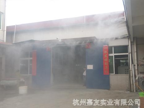 浙江富茂机电高压喷雾降温降尘案例