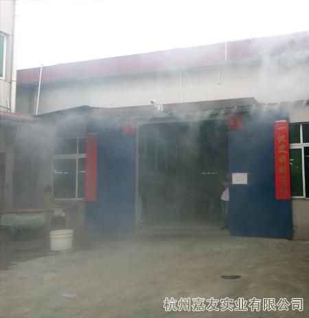 富茂机电喷雾降温设备喷雾图2