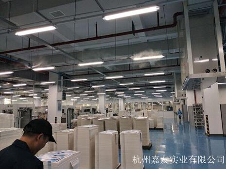 上海豪门印刷厂加湿——新开发智能控制功能