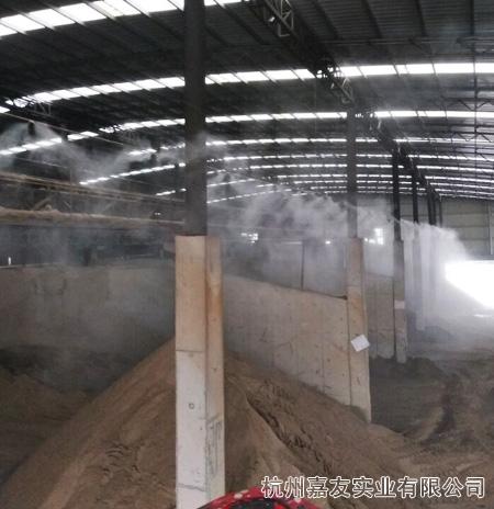 碎石搅拌厂喷雾除尘