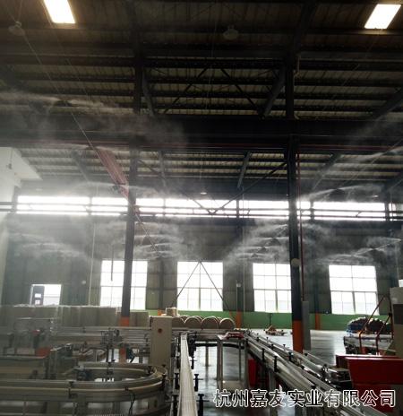 纸巾生产车间加湿图高图1