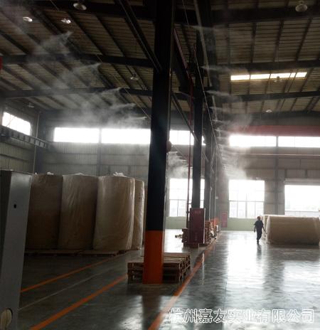 纸巾生产车间加湿图2