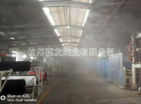 河北天马衬布安装高压微雾加湿案例