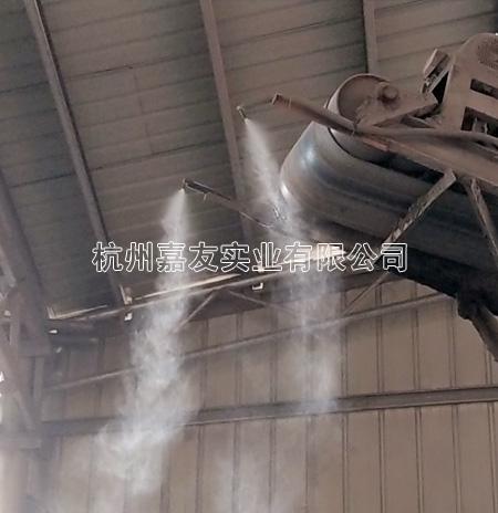 砂石车间高压喷雾降尘设备2