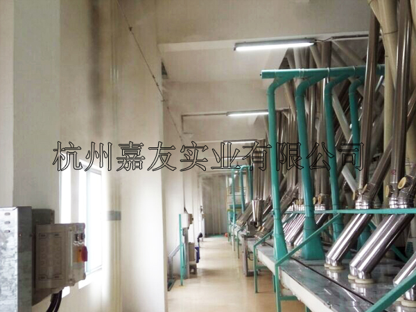 益海嘉里食品公司面粉车间加湿解决方案