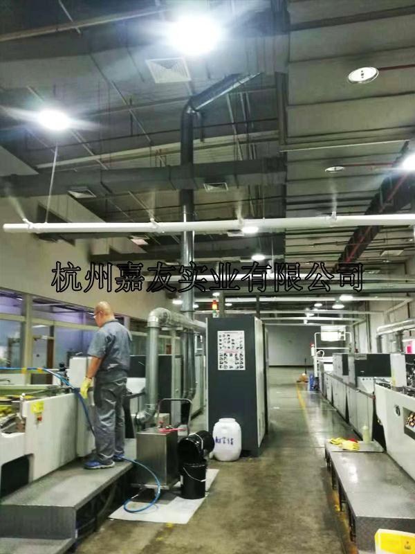 杭州嘉友为徐州华艺彩色印刷有限公司提供车间加湿解决方案