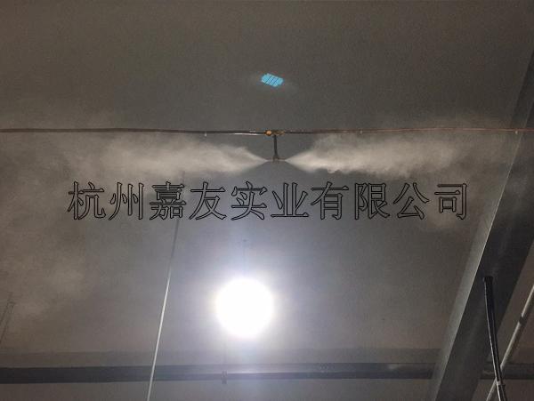 衡水市裕菖铸锻公司车间微雾抑尘案例视频