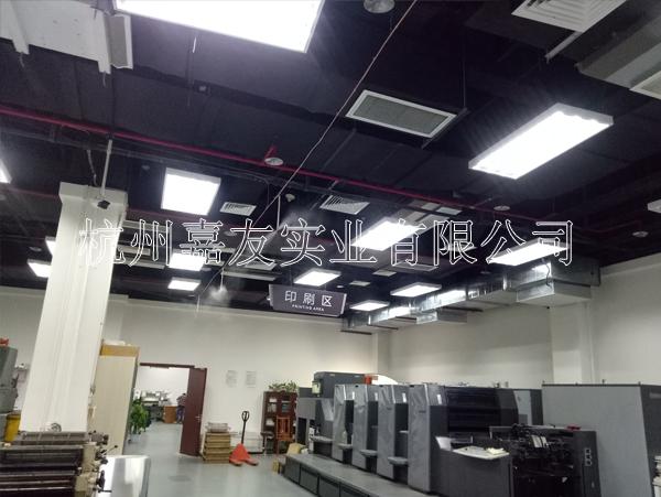 杭州市政机关文印中心印刷车间加湿解决方案