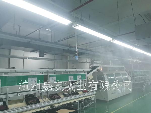 """张家港华捷电子车间安装""""雾王""""干雾加湿器"""