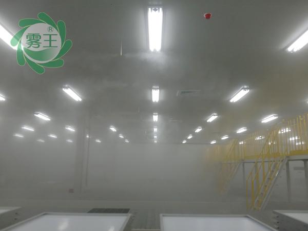 """中创博瑞建设工程有限公司安装""""雾王""""光伏固化车间加湿器"""