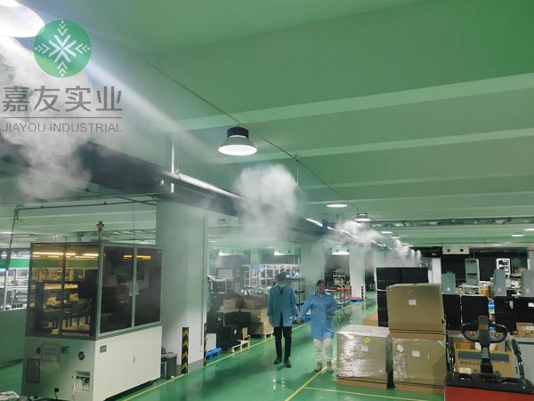 电子车间高压微雾加湿器